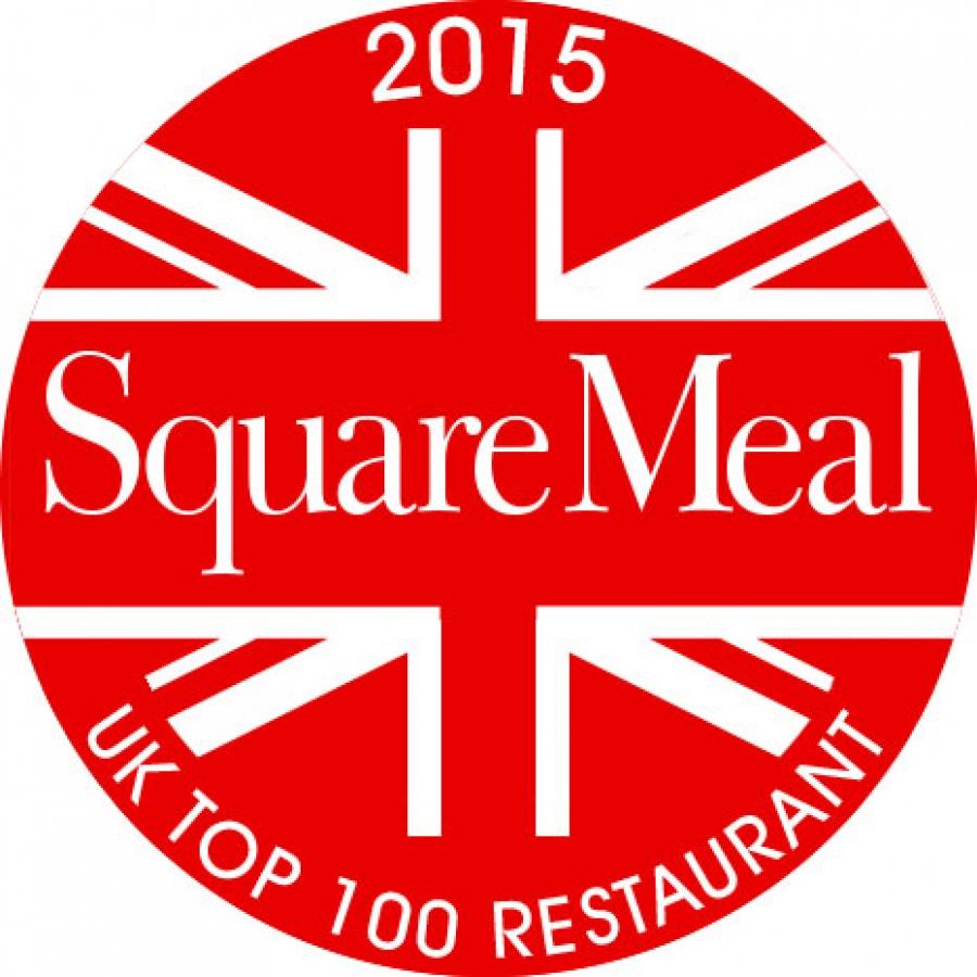 UK top 100 badge 2015 WEB